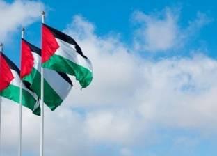 """""""الصين"""" تدعم إقامة دولة فلسطينية وفق حدود 1967"""