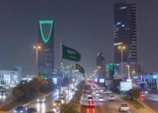 """عقوبة مخالفي """"الذوق العام"""" في السعودية 5 آلاف ريال اعتبارا من السبت"""