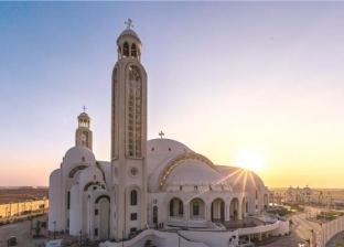 """""""يورونيوز"""" الإخبارية: السيسي يبث رسالة وحدة بين أطياف المجتمع المصري"""