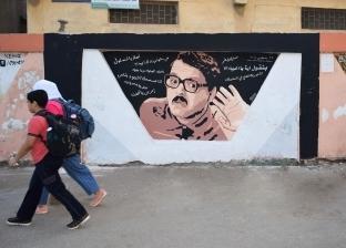 """""""أهلا يا شملول"""".. جرافيتي بالدقهلية لاستقبال العام الدراسي الجديد"""
