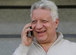 رئيس الزمالك: جماهير النادي من الإسكندرية لأسوان 40 مليون