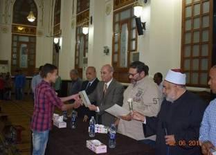 السكرتير العام المساعد للبحر الأحمر يكرم حفظة القرآن الكريم