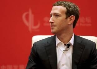 """مؤسس فيسبوك يعتذر ويقر بحدوث """"أخطاء"""" في قضية البيانات الشخصية"""