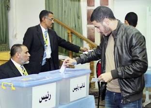 اليوم.. جامعات القاهرة الكبرى تفتح أبواب الترشح لانتخابات اتحاد الطلاب