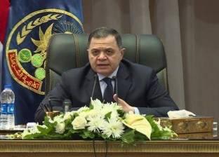 السير الذاتية لمدراء أمن الشرقية والبحر الأحمر وبني سويف الجدد