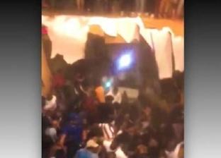 بالفيديو| لحظة انهيار أرضي مروع خلال حفل في أمريكا