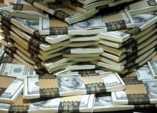 سعر الدولار اليوم الجمعة 24-5-2019 في مصر