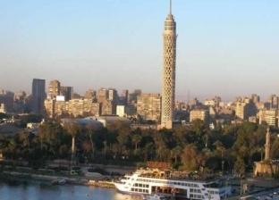 حالة طقس اليوم الاثنين 14-10-2019 في مصر والدول العربية
