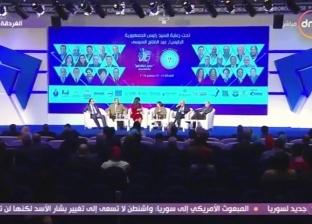 """بدء فعاليات اليوم الثاني من مؤتمر """"مصر تستطيع بالتعليم"""""""