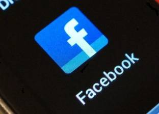 """""""فيس بوك"""" يتيح للمستخدمين كتابة التعليقات دون إنترنت"""