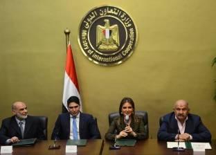 راندا أبو الحسن: برنامج إزالة الألغام وفر لمصر 1.2 مليون دولار