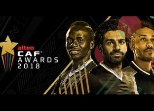 ماني وأوباميانج طريق محمد صلاح نحو الفوز بجوائز الأفضل في أفريقيا