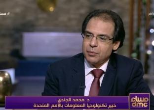 كانوا أقل بـ20 مرة.. ارتفاع عدد المصريين على فيس بوك إلى 80 مليون