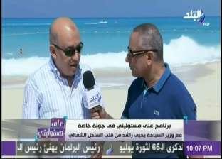دراسة بريطانية: مصر تستحوذ على 13% من السياحة الوافدة لإفريقيا