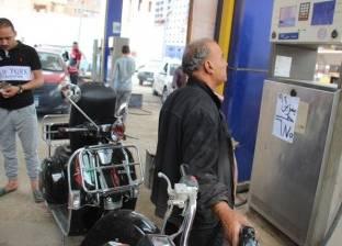 """""""المصري للسياسات"""" يوضح مخاطر دعم المحروقات: يؤذي الفقراء"""