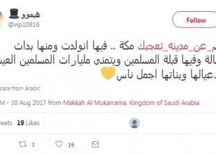 """""""تكلم عن مدينه تعجبك"""" يتصدر """"تويتر"""".. ونشطاء: دبي تروحها شايب ترجع صبي"""