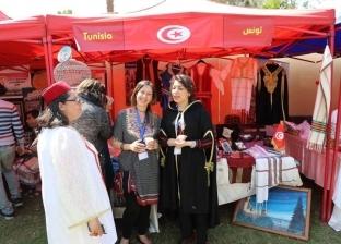 بالصور  القرية الفرعونية تستضيف أكبر معرض ثقافي بحضور 5 سفراء