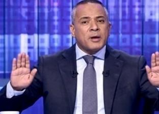 """أحمد موسى: السيسي لديه معلومات عن """"الإخوان"""" لا يعرفها سواه"""
