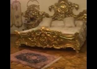 بالفيديو| شقة الأحلام.. مطلية بماء الذهب ومساحة غرفة النوم 250 مترا