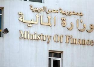 عبد القادر: إصلاحات وزارة المالية لم تتضمن توسيع الشرائح الضريبية