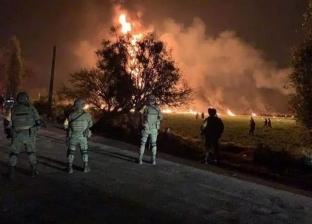 ارتفاع عدد قتلى انفجار خط أنابيب بالمكسيك إلى 85
