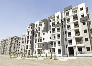 «المجتمعات العمرانية»: 3 أشهر لسداد مستحقات وحدات المدن الجديدة بلا غرامة
