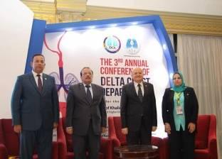 رئيس جامعة المنوفية يفتتح المؤتمر العلمي الثالث لأمراض الصدر