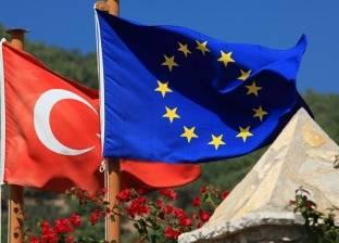 وفد من مجلس البرلمان الأوروبي يراقب الانتخابات التركية