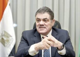 «الوفد» يؤجل اجتماع الهيئة العليا