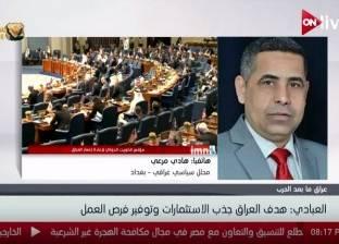 سياسي عراقي: أموال إعادة الإعمار ليست على مستوى الطموح