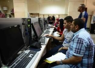 التنسيق: 100 ألف طالب سجلوا رغباتهم إلكترونياً فى المرحلة الأولى.. و10 آلاف حجزوا ملفات فى الجامعات الخاصة