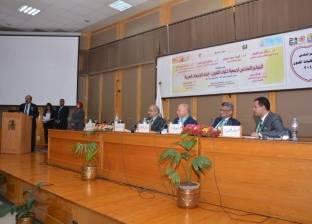 انطلاق المؤتمر الدولي السادس لجمعية كليات الفنون الجميلة بجامعة أسيوط