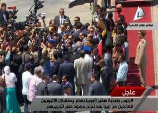 """بالفيديو  مواطن يغني للسيسي على الهواء """"تسلم الأيادي"""" بعد عودة شقيقه من ليبيا"""