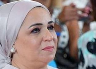 قرينة الرئيس ناعية رجاء الجداوي: ستبقى باقية في وجداننا للأبد