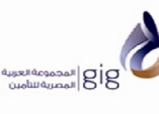 2.5 مليار جنيه إجمالى وثيقة جديدة لـ «العربية المصرية للتأمين»