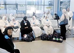 اكتمال إجراءات سفر 248 من أسر «شهداء الروضة» لأداء فريضة الحج