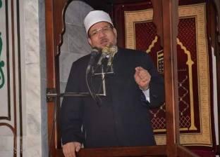 """اليوم.. """"الأوقاف"""" تحتفل بذكرى الإسراء والمعراج من مسجد الإمام الحسين"""