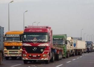 «الداخلية» تبدأ تطبيق حظر سير النقل على «الدائرى».. وتتوعد المخالفين بـ«إجراءات قانونية»