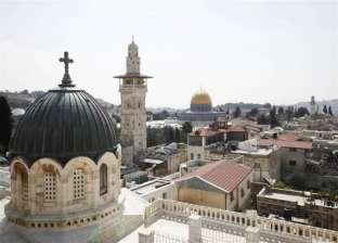 """رؤساء الكنائس في القدس يطالبون الاحتلال بإلغاء قانون """"يهودية الدولة"""""""