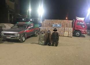 سقوط عصابة سرقة السيارات في أسيوط: