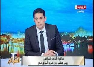 """""""حساسين"""": محمد صلاح سيظل """"أيقونة"""" الرياضة بنجوميته وأخلاقه"""