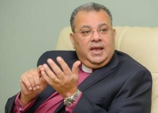 رئيس «الإنجيلية»: التغيير فى «المؤسسات الدينية» بطىء لارتباطه بالثوابت.. وأطالب بتشكيل «مجلس أعلى» لتجديد الخطاب الدينى