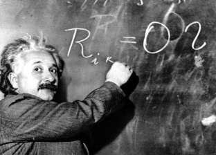 علماء الفلك يكتشفون نجما تنبأ به آينشتاين منذ 100 سنة