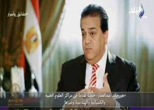 التعليم العالي: إدراج 6 جامعات مصرية في تصنيف QS البريطاني