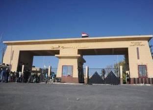 عاجل| فتح معبر رفح 5 أيام لاستقبال الحجاج الفلسطينيين