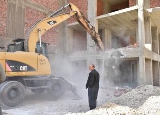 محافظ أسيوط: أتابع حملات إزالة الأبنية المخالفة ولا تهاون مع المقصرين
