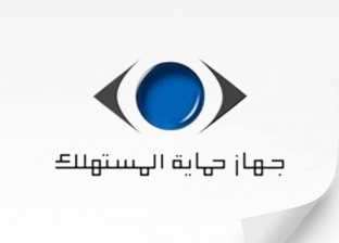محامي بالنقض: قانون حماية المستهلك يعاقب المخالفين بغرامة مليوني جنيه