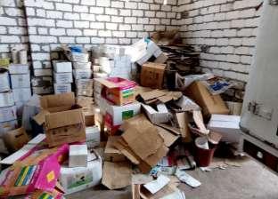 ضبط 39 ألف عبوة أدوية بيطرية مننتهية الصلاحية داخل مخزن بكفرالشيخ