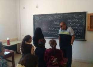 بالصور| وكيل تعليم مطروح ينقل مدير مدرسة أبوزريبة ويحيل 3 معلمين للتحقيق
