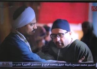 """أحمد السقا عن مشهد في """"ولد الغلابة"""": """"أنا المحسوب عليكي ومالي بس مكان"""""""
